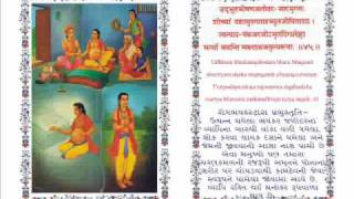 Shri Bhaktamar Stotra Audio Vedio Media for Perfect Learning 3.wmv