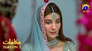 Makafat Season 3 - Darr - Babar Khan - Nazish Jahangir - Saba Hameed - HAR PAL GEO