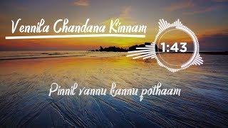 Vennila Chandana Kinnam Malayalam English Lyrics