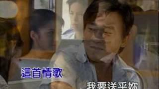 雲中月圓 王識賢&孫淑媚 (請開啟字幕顯示臺灣河洛漢語修正歌詞)