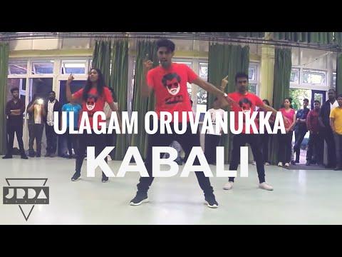 Kabali Dance | Ulagam Oruvanukka | Rajinikanth | Remix DJ CC7 | @JeyaRaveendran choreography