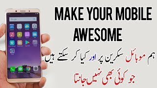 Make Amazing 3D Animated Character on  Mobile Screen | My Technical support