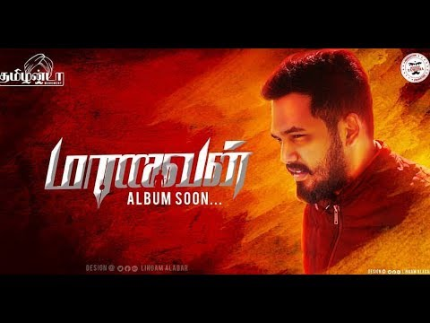Hiphoptamizha Maanavan  Official Song  ! Hiphoptamizha ! M Studio