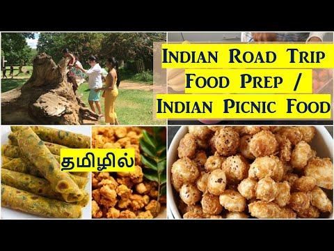 ROAD TRIP / PICNIC FOOD PREP in Tamil/ HEALTHY TRAVEL FOOD/ பயண உணவு/ Family Trip Snacks Preparation