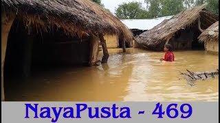 NayaPusta - 469