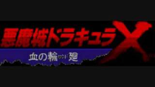 Castlevania Music: BLOODY TEARS COLLECTION