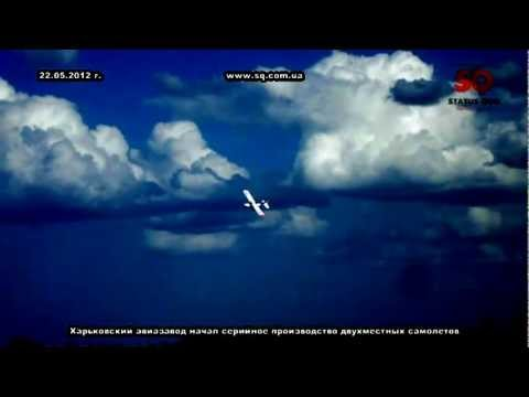 Полет на самолете SkyRanger - YouTube