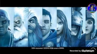 Боги Арены 1-Серия
