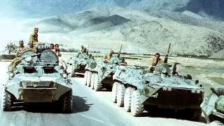 Sovijetsko-afganistanski rat 1979.-1989. - 1. dio