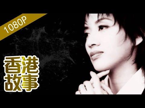 Cantonese Drama / TVB : Cantonese