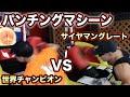 【実話】1日で3万円?闇のバイトとは?【マンガ動画】 - YouTube