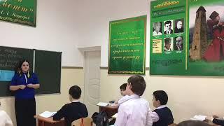 В 6-м классе ЧОУ «Школьная академия «Вундеркинд» прошёл урок русского языка