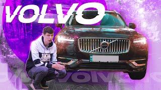 VOLVO XC90 | Шведское качество и надёжность