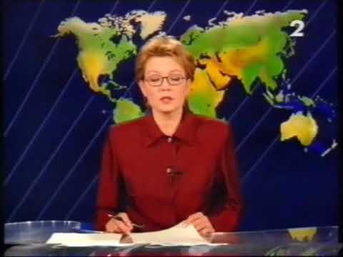 03.10.2000 Weto ustawy uwłaszczeniowej. Kampania prezydencka