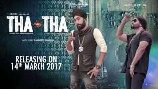 Tha tha song teaser | s mukhtiar feat. jsl | t-series apnapunjab