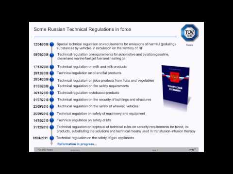 Russian National Certification and Customs Union (GOST-R)