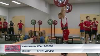 Новоуренгойские спортсмены вернулись с Всероссийского турнира по тяжёлой атлетике.