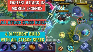 FASTEST ATTACK IN MOBILE LEGENDS | 6 DIFFERENT ATTACK SPEED TROLL