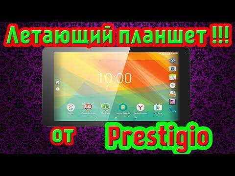 Летающий планшет Prestigio Wize 3131 3g !!!  Обзор - Разбор #1