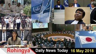 Rohingya Daily News Today 16 May 2018 أخبارأراكان باللغة #الروهنغيا #ရိုဟင္ဂ်ာ ေန႔စဥ္ သတင္း