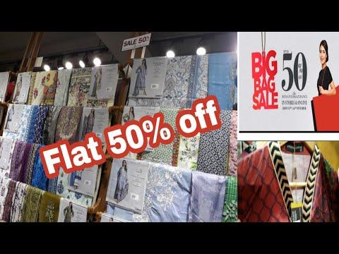 Bonanza  Satrangi Sale Flat 50% Off Unstitched & Stitched  - Vlogs For All