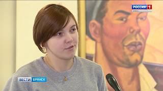 ''Вести. Брянск'' (эфир 09.01.2018 в 20:45)