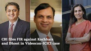 CBI Files FIR Against Chanda Kochhar, Deepak Kochhar & Venugopal Dhoot