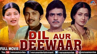 Dil Aur Deewaar Full Movie | Jeetendra | Moushumi | Ashok Kumar | Sarika | Bollywood Full Movies