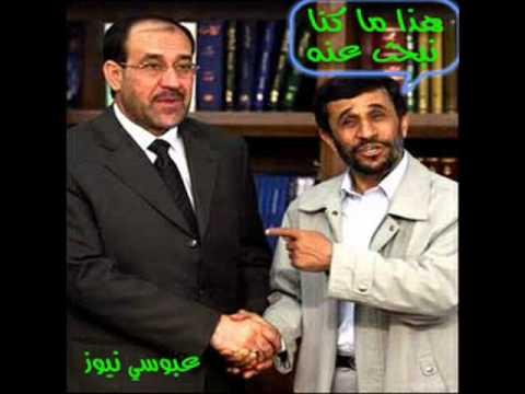 Noori Al Maliki & Iraqi Elections