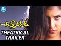 Chitrangada Theatrical Trailer || Anjali | Sakshi Gulati | Ashok G | Selva Ganesh