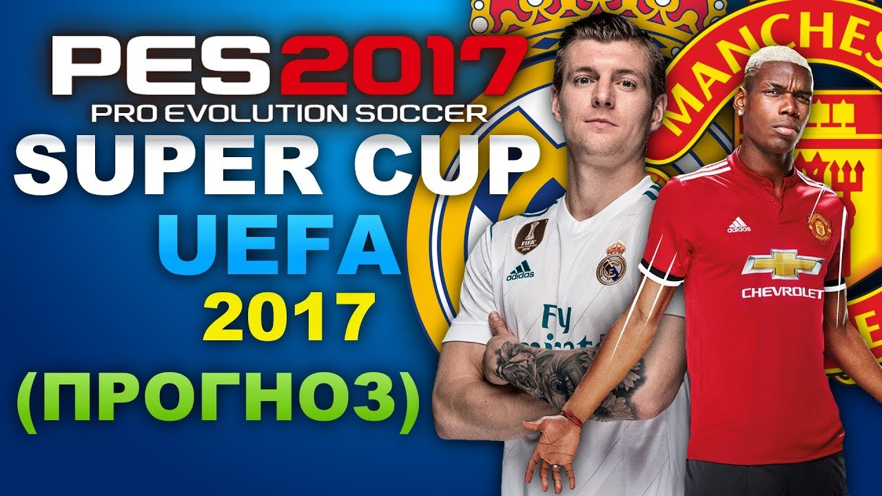 Manchester United # Skopje TICKET UEFA Super Cup 8.8.2017 Real Madrid