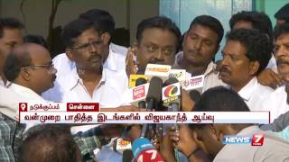 its funny that tn police didn t know who those anti national element were vijayakanth   news7 tamil