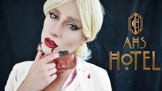 КИНОЭФФЕКТЫ: Леди Гага | American Horror Story | Hotel