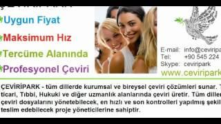 нотариальный переводчик в Стамбуле, нотариальный перевод Стамбул, услуги переводчика в Стамбуле(, 2013-09-20T18:35:22.000Z)