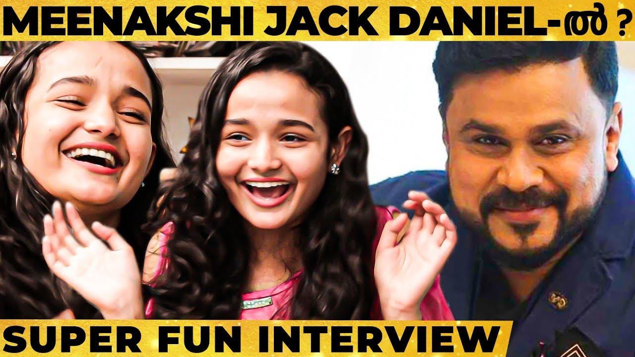 Download Meenakshi Bollywood-ലേക്ക് ! Meenkashi Anoop's Funny Interview
