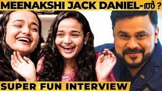 Meenakshi Bollywood-ലേക്ക് ! Meenkashi Anoop