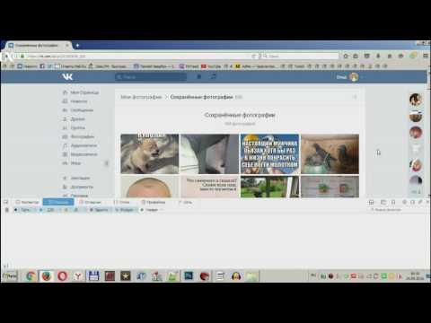 Как удалить все фотографии Вконтакте