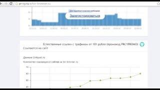 Методика Internet Ship Plus - лохотрон от мошенников сайта лучший-заработок.рф !