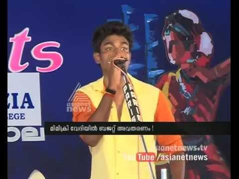 മിമിക്രി | Mimicry from Kerala University Youth Festival Kollam