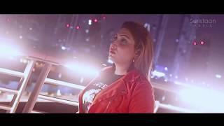 MASHUP 2019 | Teaser | NADIA HASHMI  | Suristaan Music
