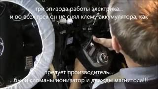 ламастер из Богдан Авто
