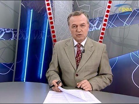 Новости Одессы 02.11.2019