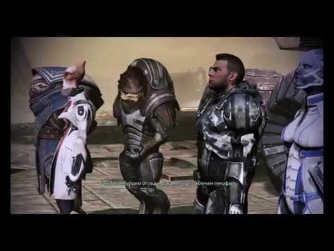 """Смотреть прохождение игры Mass Effect 3. Серия 14: """"Битва со жнецом."""""""
