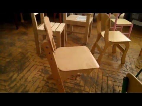 MicroCompany Детские стулья