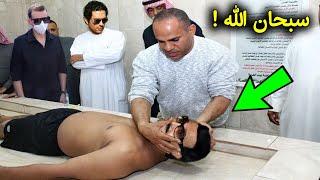 لن تصدق كيف توفى الله الفنان سمير غانم وماذا حدث له قبل دقائق من الوفاه !! سبحان الله