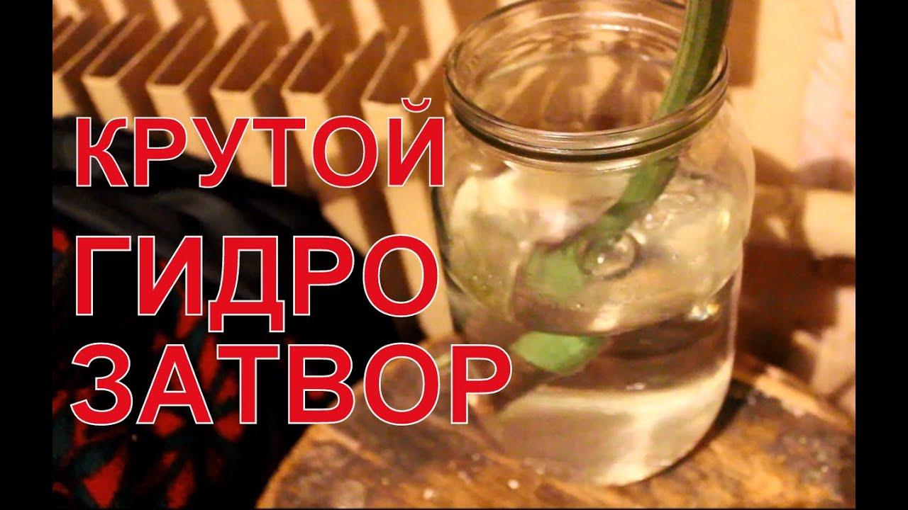 Гидрозатвор, кран и тестер воды с аликспресс - YouTube