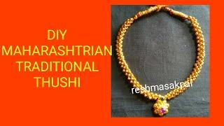 DIY maharashtrian traditional thushi/महाराष्ट्रीयन ठुशी कशी बनवायची