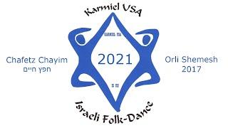 Karmiel USA 2021 - Chafetz Chayim