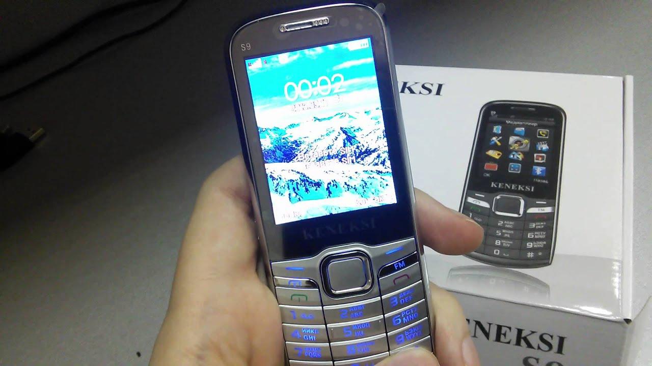 Keneksi S9 (золотой)