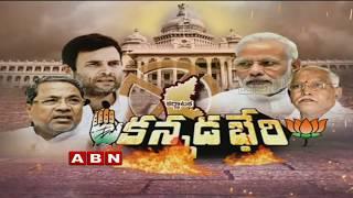 Telugu people asked to vote against BJP in Karnataka